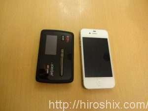グローバルWi-FiをiPhoneと比較