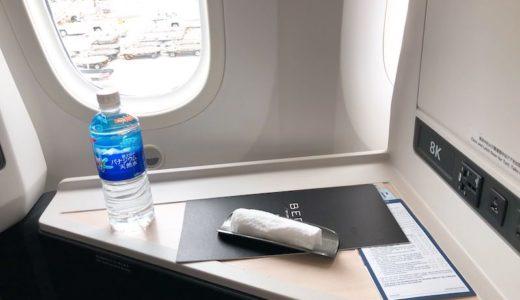 JAL国際線ビジネスクラス搭乗記。成田〜ジャカルタ(JL725・JL726)ボーイング787-9BのJAL SKY SUITE Ⅲの乗り心地と機内食