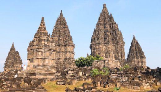 【世界遺産】プランバナン寺院群遺跡ツアーに行ってきた(インドネシア・ジャワ島・ジョグジャカルタ)