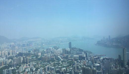 ザ・リッツ・カールトン香港に宿泊〜100階以上の超高階層にある高級ホテル【香港旅行2015】
