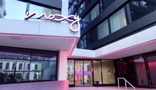 モクシー・フランクフルト・シティセンター(Moxy Frankfurt City Center)に宿泊。立地の良い格安ホテル【ドイツ旅行】