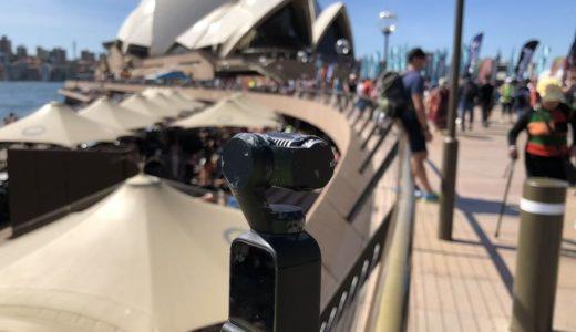 Osmo Pocket(オスモポケット)でフルマラソン動画を完全撮影!防水なし・バッテリー充電しながら酷使してみました【撮影レビュー】