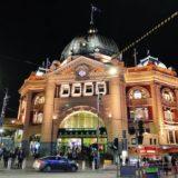 メルボルン旅行メモ。ビザ、ネットWi-Fi、空港から市街まで【オーストラリア旅行2019】